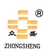 温岭市东海筛网有限公司 最新采购和商业信息