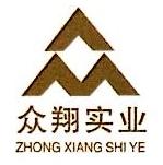 东莞市众翔实业投资有限公司 最新采购和商业信息