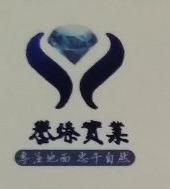 上海誉臻实业发展有限公司 最新采购和商业信息