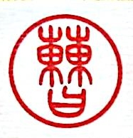 上海曹家庄餐饮管理有限公司 最新采购和商业信息