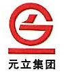 安吉钢铁贸易有限公司 最新采购和商业信息