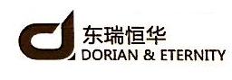 济南东瑞恒华公关策划有限公司 最新采购和商业信息