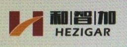 深圳市和智加科技有限公司 最新采购和商业信息