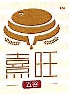 天津熹旺谷道科技有限公司 最新采购和商业信息