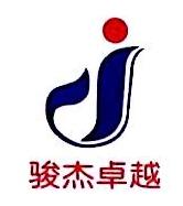 沈阳骏杰卓越软件科技有限公司 最新采购和商业信息