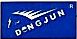 云南东骏药业有限公司滇西医药配送中心 最新采购和商业信息