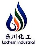 杭州乐川化工有限公司 最新采购和商业信息