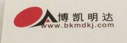 深圳市博凯明达科技有限公司