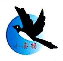 苏州小喜鹊机械有限公司 最新采购和商业信息
