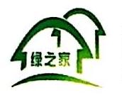 武汉都市绿之家木业有限公司 最新采购和商业信息