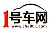 北京壹号车科技有限公司 最新采购和商业信息
