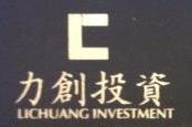 北京力创投资有限公司 最新采购和商业信息