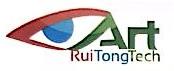 杭州锐同科技有限公司 最新采购和商业信息