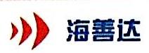 南京海善达信息科技有限公司 最新采购和商业信息