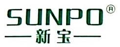 广东新宝智能科技有限公司 最新采购和商业信息