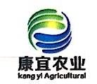 成都康宜农业科技有限公司 最新采购和商业信息