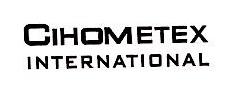 上海熙灏国际贸易有限公司 最新采购和商业信息