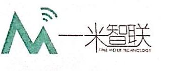 米果智能科技(上海)有限公司 最新采购和商业信息