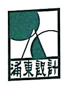 上海浦东建筑设计研究院有限公司