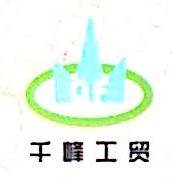 青岛鑫安麒投资有限公司
