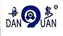 上海丹泉泵业(集团)有限公司安徽分公司 最新采购和商业信息