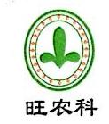惠州市旺旺农业科技有限公司