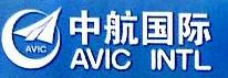 中国航空技术国际控股有限公司 最新采购和商业信息
