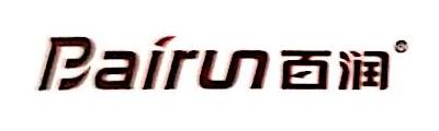 武义呈腾家居用品有限公司 最新采购和商业信息