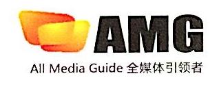 北京澄怀众合文化传媒有限公司