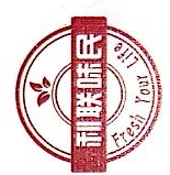 上海利莲国际贸易有限公司