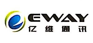 深圳亿维通讯科技有限公司 最新采购和商业信息