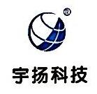 杭州宇扬科技股份有限公司 最新采购和商业信息