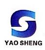上海垚生商贸有限公司 最新采购和商业信息