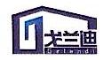 广州戈兰迪装饰工程有限公司 最新采购和商业信息