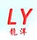 吉林省龙洋医疗设备有限公司 最新采购和商业信息