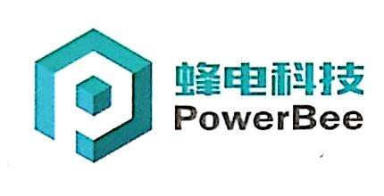 上海蜂电信息科技有限公司 最新采购和商业信息