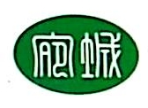 上海宛城食品销售有限公司