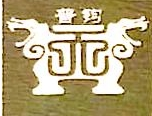 北京普钧科贸有限公司 最新采购和商业信息