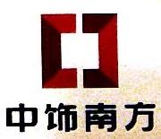 深圳市中饰南方建设工程有限公司广西分公司 最新采购和商业信息