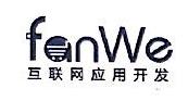 福建方维信息科技有限公司 最新采购和商业信息