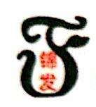 龙岩锦发酒业贸易有限公司 最新采购和商业信息