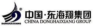 台州东海塑料品制造有限公司 最新采购和商业信息