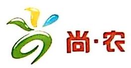 北京尚农三才科技有限公司 最新采购和商业信息