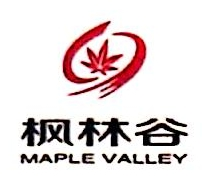 桓仁枫林谷森林公园旅游有限公司 最新采购和商业信息