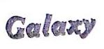 东莞市云汉橡胶制品有限公司 最新采购和商业信息