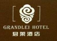 中山汉威酒店管理有限公司 最新采购和商业信息