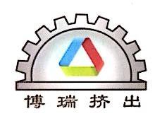 绍兴博瑞挤出设备有限公司 最新采购和商业信息