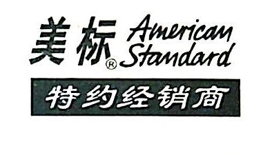陕西信美经贸有限公司 最新采购和商业信息