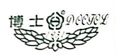 上海英雄金笔厂义乌文具用品有限公司 最新采购和商业信息