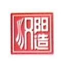 武汉汉阳造文化产业投资有限公司 最新采购和商业信息